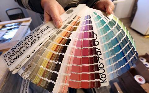 En samling färgprover