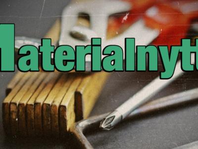 """En samling verktyg, med rubriken """"Materialnytt"""" monterat över"""